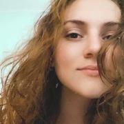 Vika, 18 ans, Site de Rencontres 24