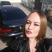 Elena,32,  ans, Site de Rencontres 24