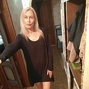 Natalya, 45 ans, Site de Rencontres 24