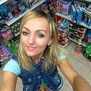 Joanna, 37 ans, Site de Rencontres 24